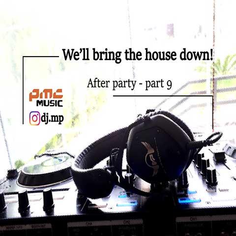 دانلود پادکست دی جی ام پی After Party E9