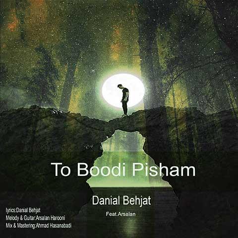 دانلود آهنگ دانیال بهجت و ارسلان به نام تو بودی پیشم